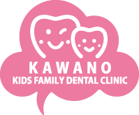 Kawano Kids Family Dental Clinic